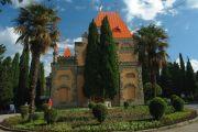 санаторий Утес, дворец Гагариной