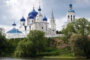 Россия Великая