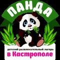 Панда, цены 2018